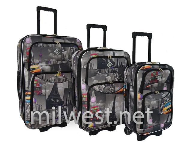 Bonro фото чемодана