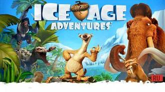 Льодовиковий період Ice age)