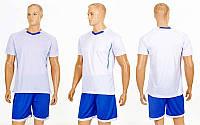 Футбольная форма для команд подростковая Grapple CO-7055B-W (PL, , белый-синий, шорты синие)