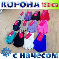 Перчатки  детские цветные с начёсом внутри  Корона  ассорти  ПДЗ-171762