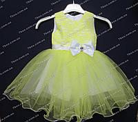 """Детское платье бальное """"мальвинка"""" (желтое) Возраст 2-3года. Опт и Розница, фото 1"""