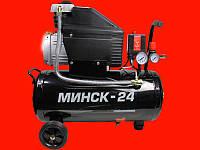 Масляный компрессор на 24 литра 1,1 кВт, 1.5 HP Intertool PT-0020