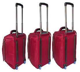 Комплект сумок на колесах 3 в 1