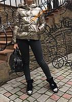 Женская куртка Fly (Италия)