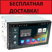 Автомагнитола Cyclon MP-7090 GPS AND + Камера в подарок