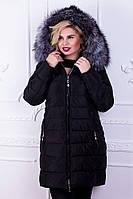 Куртка-пуховик с мехом большого размера  Visdeer №7209, фото 1