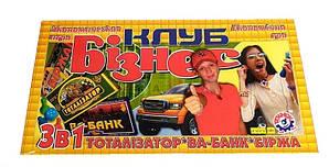 """Игра настольная """"бизнес-клуб"""" 0861"""
