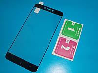 Xiaomi Redmi 4X защитное стекло противоударное 9H