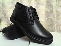 Мужские зимние полуботинки-ботинки на цигейке Detta, фото 1