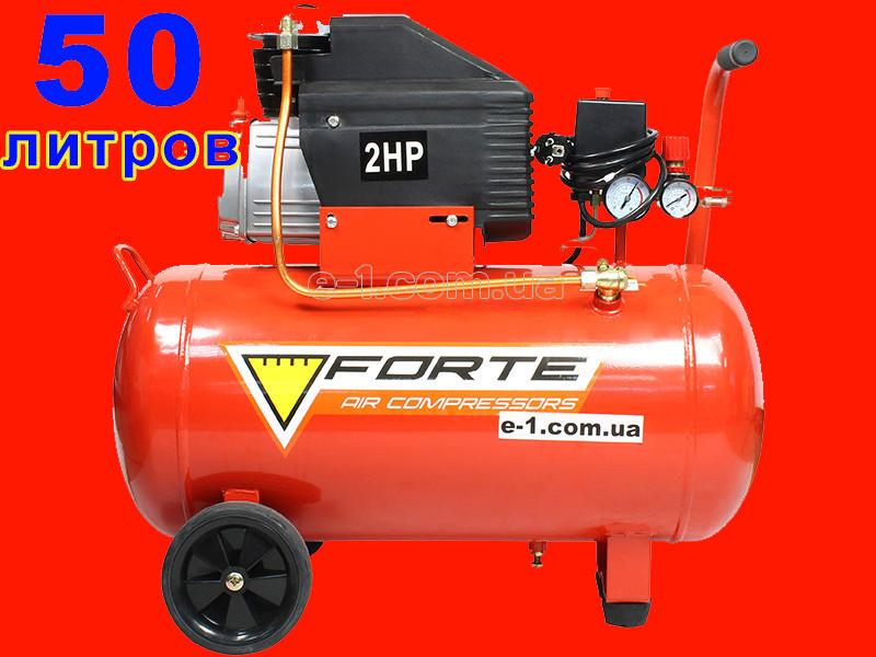 Масляний компресор на 50 літрів Forte FL-50