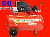 Масляный компрессор на 50 литров Forte FL-50