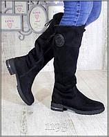Сапоги зимние Наудобном каблуке Premium  замш качество   с 36 по 38 на широкую голень р.