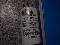 Конденсатор 2mF 450V