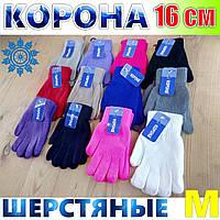 Перчатки  детские цветные шерстяные  Корона  ассорти  ПДЗ-171764