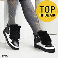 Женские зимние высокие кеды, черно-белые / кеды для девочек с ушками, кожаные, на шнуровке, модные