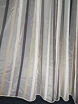 Тюль Домиан беж+кофе (ширина 3м), фото 2