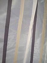 Тюль Домиан беж+кофе (ширина 3м), фото 3
