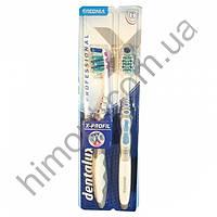 Зубная щетка Dentalux Professional Medium средней жесткости 2 шт