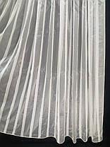 Тюль Домиан Беж (ширина 3м), фото 2