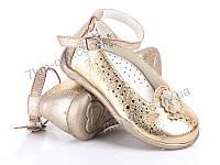 Туфли детские р-р 20-25 код H-4741T