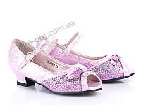 Туфли детские р-р 26-31  код 3323-28M pink