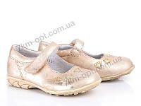 Туфли детские р-р 23-28 код T65005