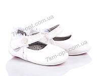 Туфли детские р-р 22-27 код B12-42 white