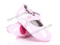 Туфли детские р-р 22-27 код B12-42 pink