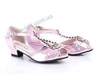 Туфли детские р-р 26-31 код 213-26M pink
