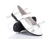 Туфли детские р-р 29-32 код T36-B619X