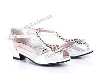 Туфли детские р-р 26-31 код 213-26M silver