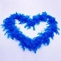 Боа синий