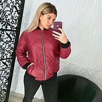 Женская короткая куртка. Фото реал!