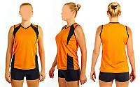 Форма волейбольная женская UR RG-4269-O(46) (нейлон, эластан, р-р RUS-46, оранжевая)