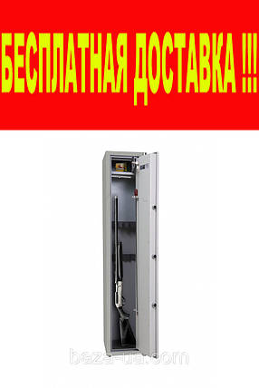 Сейф оружейный Griffon GE.300.K  + Бесплатная доставка, фото 2