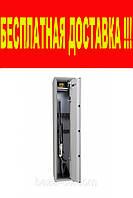 Сейф оружейный Griffon GE.300.E  + Бесплатная доставка