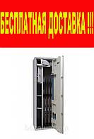 Сейф оружейный Griffon GE.450.E.L  + Бесплатная доставка