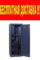 Сейф оружейный Griffon G.160.K  + Бесплатная доставка