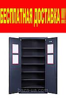 Сейф шкаф для боеприпасов Griffon GA.200.2.K.K