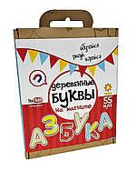 """Набор буквы на магните """"деревянные новые"""", 55-элементов"""