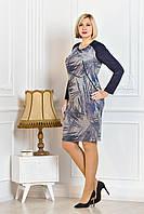 Теплое платье из ангоры с замшевыми рукавами