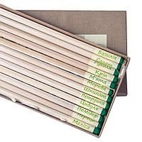 Необычный набор эко карандаши 12 шт оригинальный подарок учителю на день вчителя