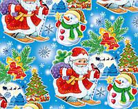 Новогодняя подарочная бумага 70 см*100 см - 002