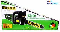 Цепная пила PROCRAFT 2600 (прямая) 1ш.1ц.