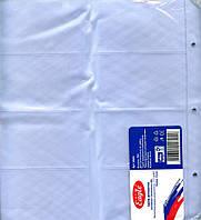 Файл для визиток 1 л (16 шт)