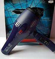 Фен Coifin CL5R с ионизацией синий 2100-2300W