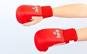 Перчатки для каратэ DAEDO BO-5076-R, фото 2