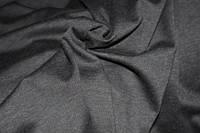 Ткань Французский трикотаж темносерый