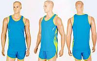 Форма для легкой атлетики мужская X-511M-BL(4XL) (полиэстер, р-р 4XL-180-190см(85-90кг), синий)