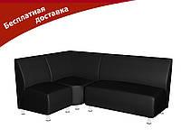 Комплект мягкой мебели для офиса и кафе черный